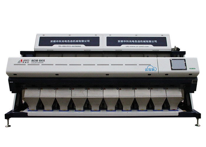 RC10 2.5-4.2 KW Rice Sorting Machine With Super Brain Intelligent Identification