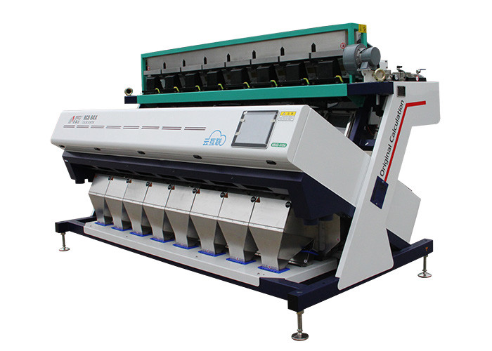 8 Chute Grain Sorting Machine , High Frequency Ejectors Colour Separation Machine