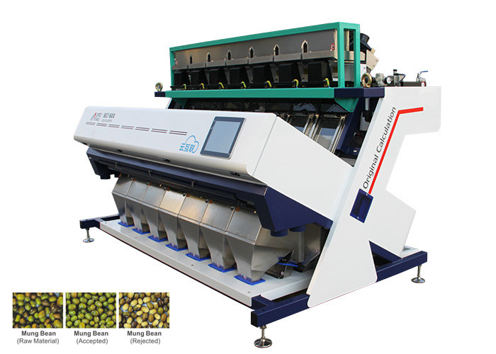 Professional Coffee Bean Color Sorter , 1350KG Automatic Sorting Machine